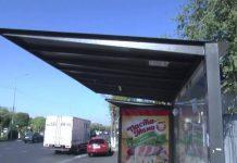 Новые автобусные остановки появились в Шымкенте