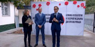 В Шымкенте открылась Клиника флебологии и лазерной медицины доктора Мауриньша