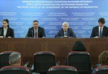 Вузы Казахстана намерены применять технологии с ЭКСПО-2017 в жизнь
