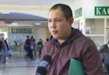 25-летний житель Шымкента числится в покойниках 16 лет