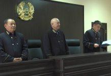 Приговор грабителю ювелирного магазина коллегия по уголовным делам в Шымкенте посчитала законным