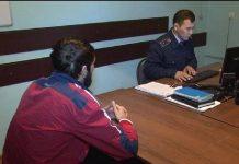 В Астане задержан мошенник из ЮКО