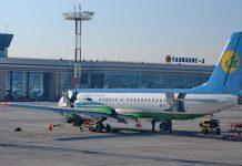 Авиаперелеты в Ташкент