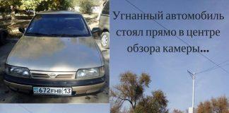 Вере Смирновой вернули автомобиль