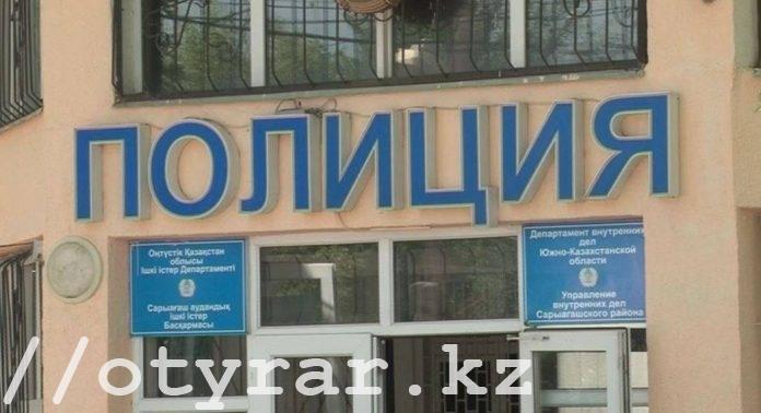 Полиция Сарыагашского района