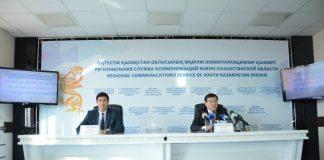 Брифинг руководителя областного управления образования ЮКО