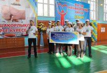 В ЮКО полицейские приняли участие в кампании «Молодежь против наркотиков»