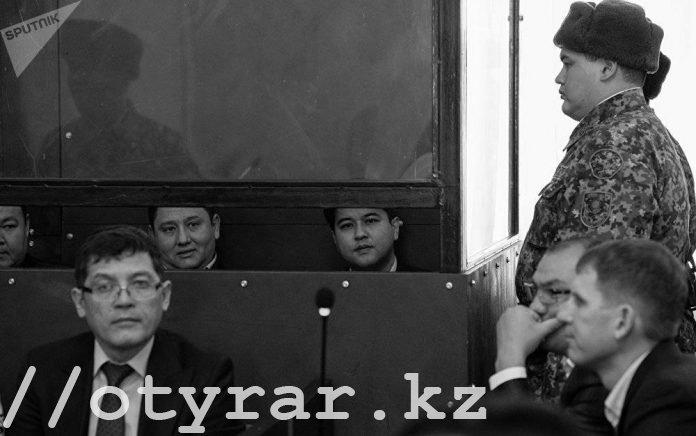 Суд по делу Куандыка Бишимбаева