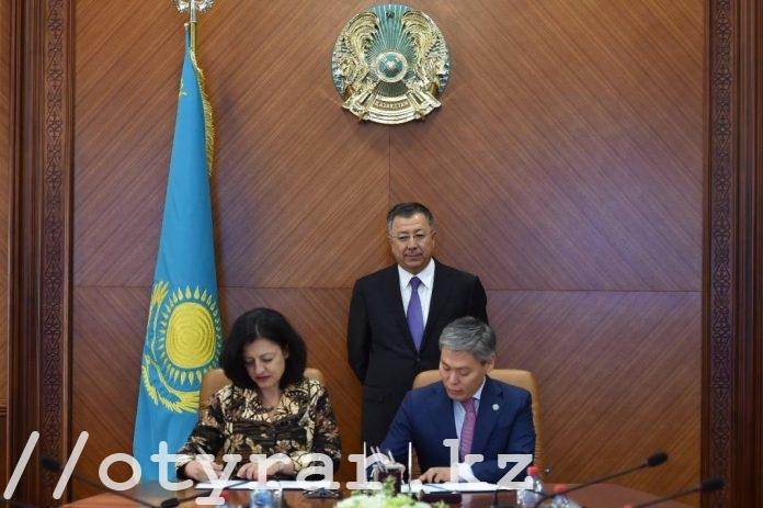 Подписание меморандума с фондом ООН