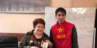 Валентину Куликову наградили коммунисты