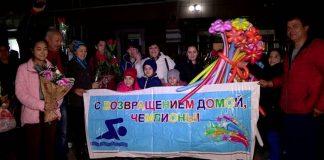 Шымкентские юные пловцы вернулись с победой из Актобе
