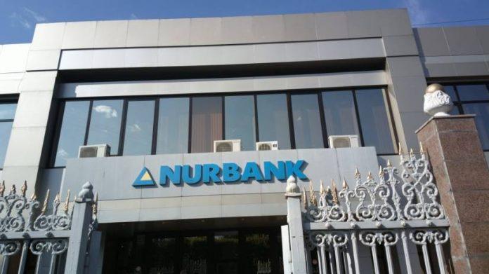Три работника Нурбанка украли деньги