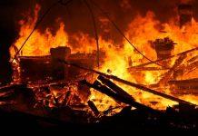 Убийство и пожар
