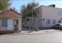 Отдел полиции в Шардаринском районе