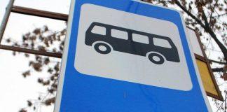 Новые автобусные маршруты