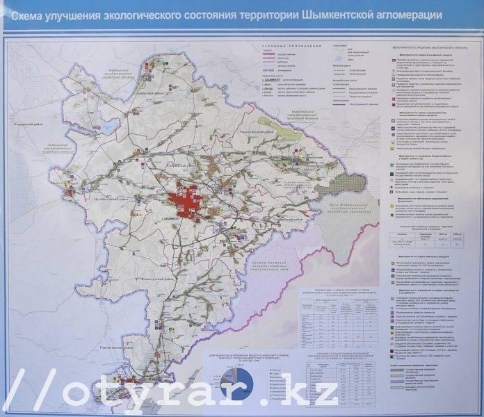 Карта ЮКО