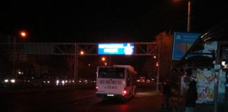 автобусы в вечернее время