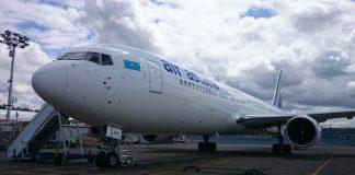 Пассажир рейса Шымкент - Астана скончался на борту