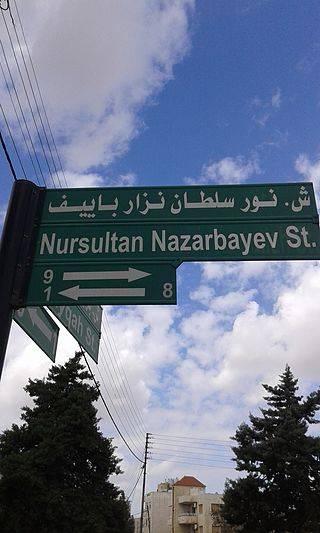 улицы в честь Н.Назарбаева