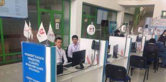 Центр занятости в ЦОНе