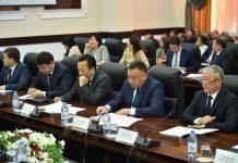 В ЮКО обсудили реализацию концепции «зеленой экономики»