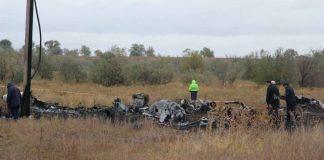 Место авиакатастрофы