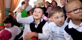 """Сотни особенных детишек получили подарки от ТС """"Изуми"""""""