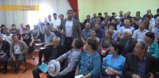 Депутаты ЮКО возмутились аппетитами монополистов-поставщиков коммунальных услуг