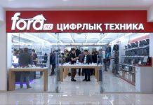 В центре Шымкента открылся новый магазин цифровой техники FORA