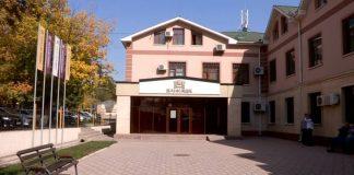Bank RBK | Банк РБК в Шымкенте