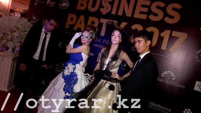 Бизнес-вечеринка в отеле