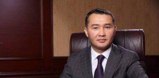 Сапарбек Туякбаев