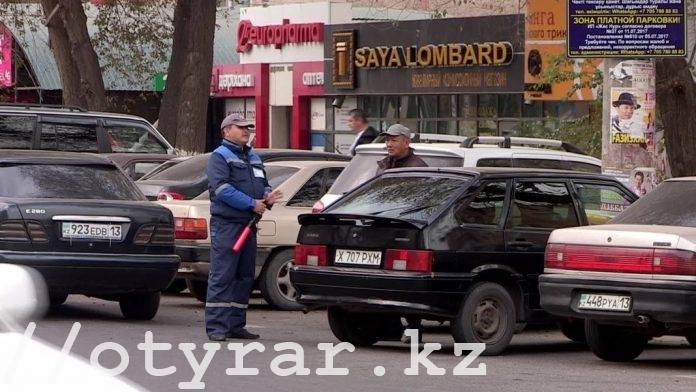 Зоны платных парковок в Шымкенте