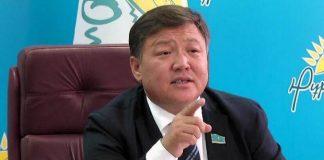 Уласбек Садибеков
