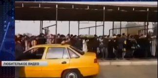 Узбекистанцы стоят в очереди на границе за дешёвыми казахстанскими продуктами