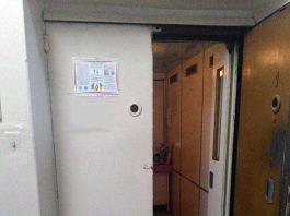 Грузовой лифт в больнице