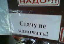 """Ох уж эти """"Гениальные"""" Шымкентские """"Маркетологи"""""""