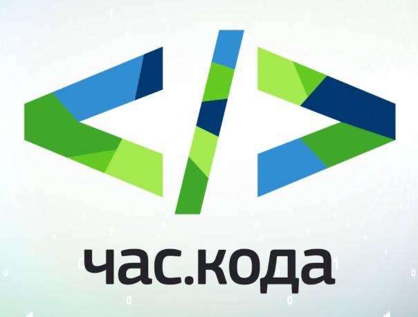 Школьники Ульяновской области познакомились с профессией программиста в УлГУ