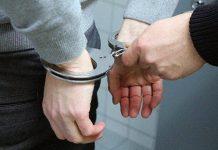 Арестован подозреваемый
