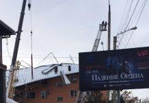 Последствия сильного ветра в Шымкенте