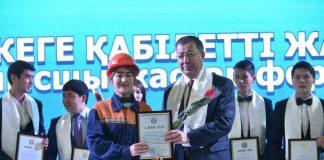 Аким ЮКО на молодежном форуме