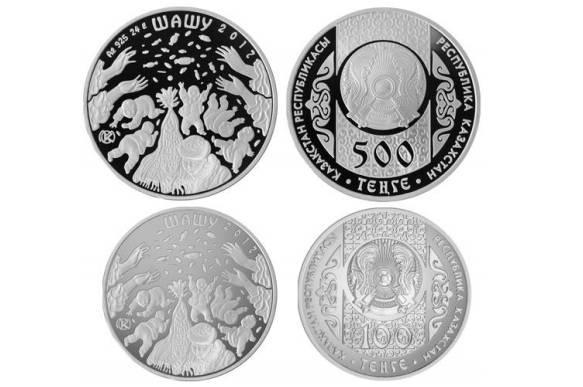 Новые монеты