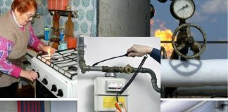 Жалобы учителей на списки газовых абонентов