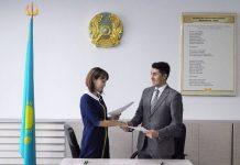 Заключен меморандум о сотрудничестве между ТОО «Региональный инвестиционный центр «Онтустiк» и международной онлайн B2B торговой площадкой Zoodel