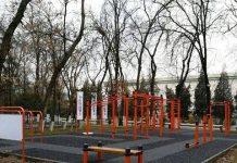 Еще одна воркаут площадка появилась в парке Абая