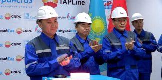 В ЮКО запущена новая компрессорная газовая станция