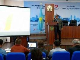 Разработчики генплана Шымкента организовали общественные слушания