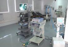 Медицинское оборудование ТОО «KAZMEDPRIBOR Holding»