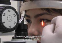 Ведущие офтальмологи Шымкента обсудили новые методы лечения глазных болезней