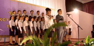 Праздник в 102-ой школе ко Дню независимости Казахстана